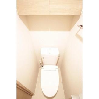【トイレ】ラグゼナ青葉台