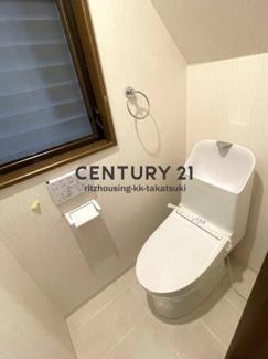【トイレ】● 全 面 改 装 済 ● 高槻市城南町1丁目