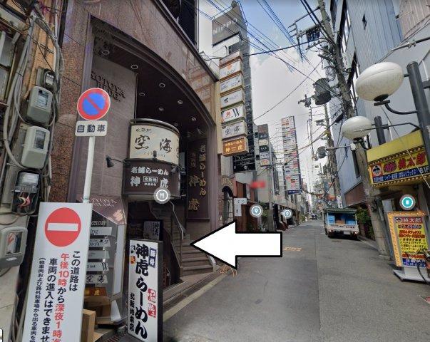 【周辺】コトヤビル