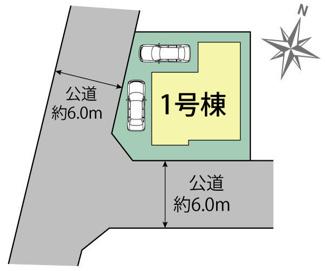 【区画図】沼津市岡宮 新築戸建 1号棟