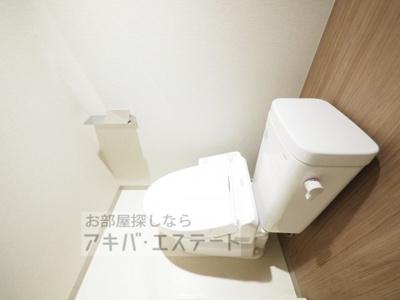 【トイレ】REALIZE千住大橋
