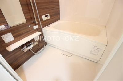 【浴室】ハイツ弁天町