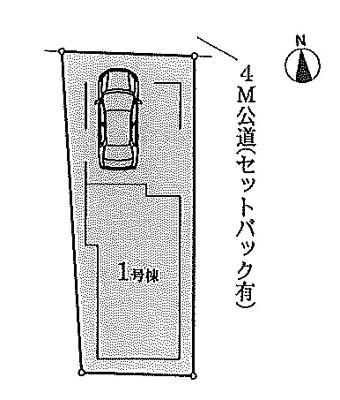 【区画図】名古屋市中村区下米野町2丁目21−8 【仲介手数料無料】新築一戸建て