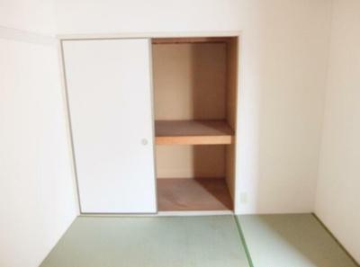 【寝室】清川グリーンハイツ