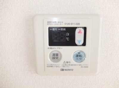 【設備】清川グリーンハイツ