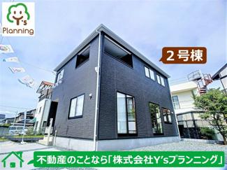 【外観】沼津市下香貫第22 新築戸建 全2棟 (2号棟)