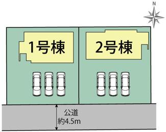 【区画図】沼津市大平 新築戸建 2号棟