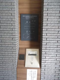 【セキュリティ】ジオ阪急川西ステーションフロント 2階