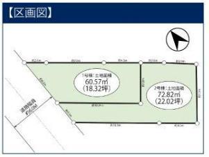 【区画図】新築一戸建 川崎市幸区古市場2丁目 1号棟