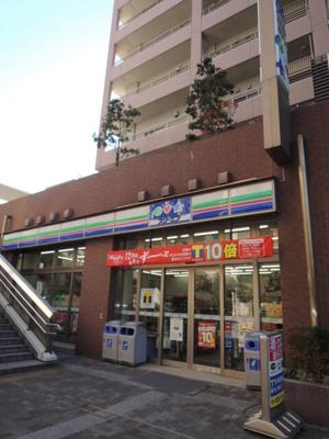 スリーエフ川崎駅西口店まで535m