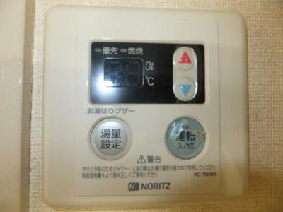 【設備】キャッスル21
