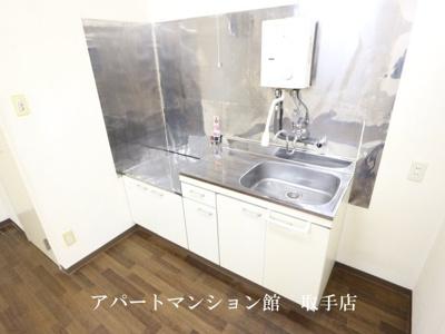 【キッチン】中村ビル