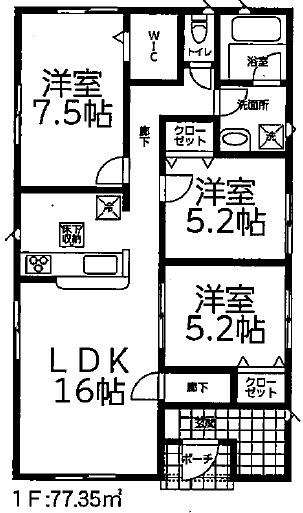南玄関、16帖LDK、洋室3部屋、ウォークインクローゼットあります