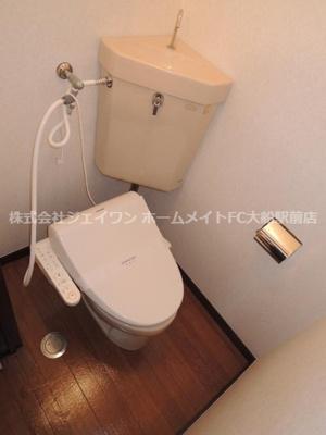 【トイレ】シーガルハイツ藤ヶ沢