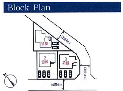 【区画図】西高室2号地
