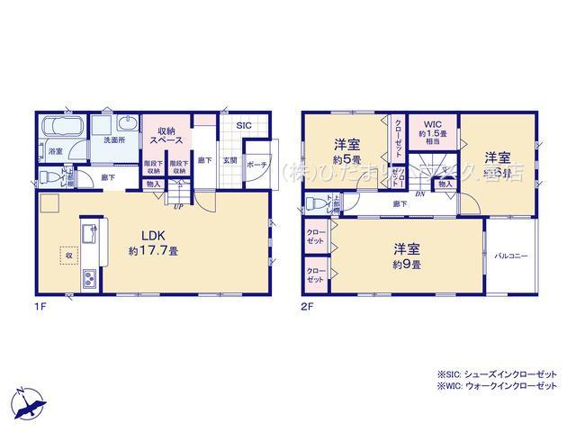 SICや一階廊下に大容量収納スペース♪