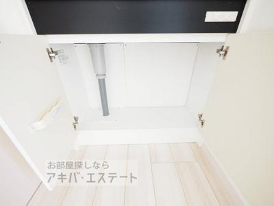 【収納】サークルハウス竹ノ塚壱番館