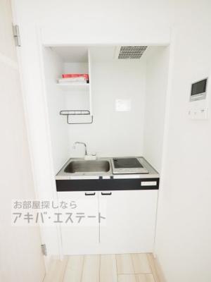 【キッチン】サークルハウス竹ノ塚壱番館