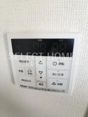 【設備】ハートホーム美川B