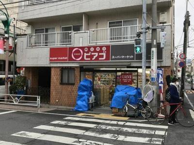 miniピアゴ渋谷本町5丁…まで20m