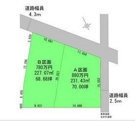 羽島市竹鼻町狐穴 売地全2区画 竹鼻駅まで13分!建築条件はございません。既存の上水道・都市ガスあり