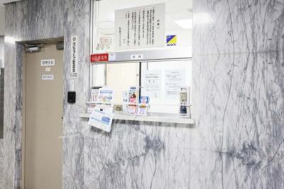 【その他】新大阪グランドハイツ北