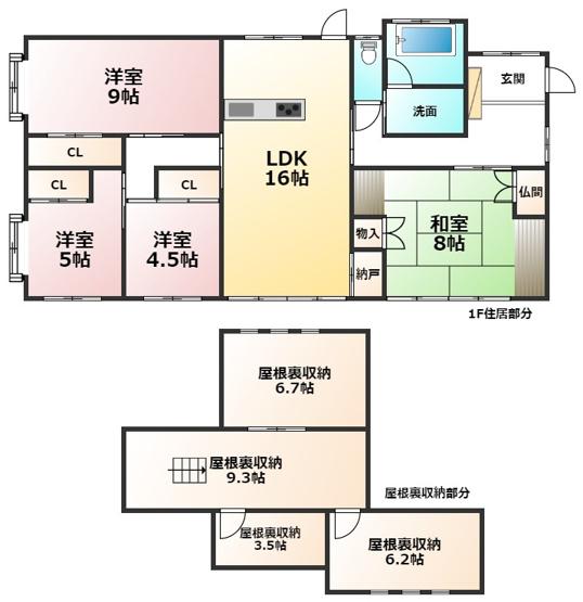 土地面積292㎡ 建物面積256㎡ 4LDK