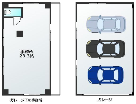 ガレージに駐車3台可 その下はオフィスなどに使用可能!トイレ付き 水回り新設
