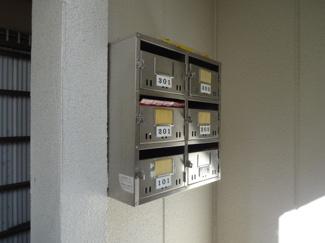 深尾マンション メールボックス
