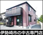 伊勢崎市堀下町 中古住宅の画像
