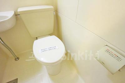 【トイレ】東三国グランドハイツ北