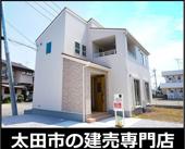 太田新井町 1号棟の画像