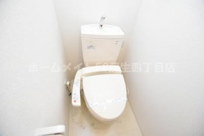 【トイレ】メゾンリバー・サイド