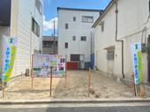 吹田市日の出町 売土地(建築条件付)の画像