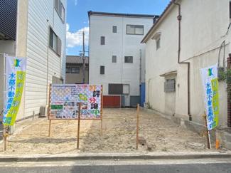 【土地図】吹田市日の出町 売土地(建築条件付)