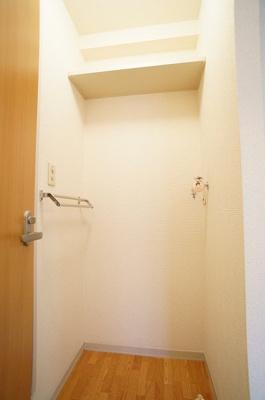 洗濯機置場(上部収納有り)