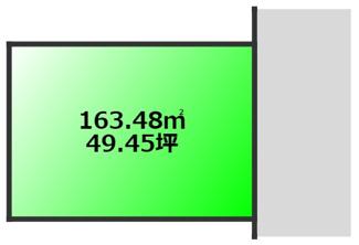 広々とした敷地(49.45坪)