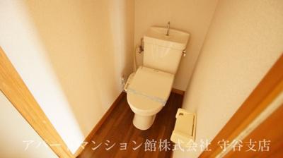 【トイレ】シティハイツソシアルⅡ