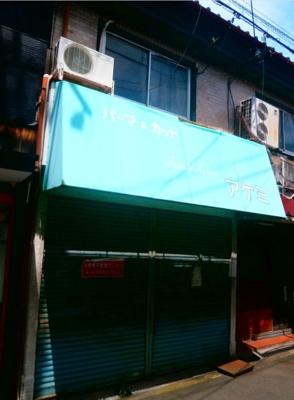 【外観】千林1丁目貸店舗