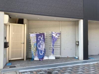 【外観】八雲東町2丁目店舗・事務所