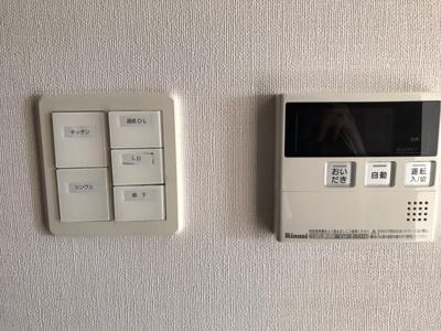 【内装】取手市井野台1丁目 プレディアンスフォート取手
