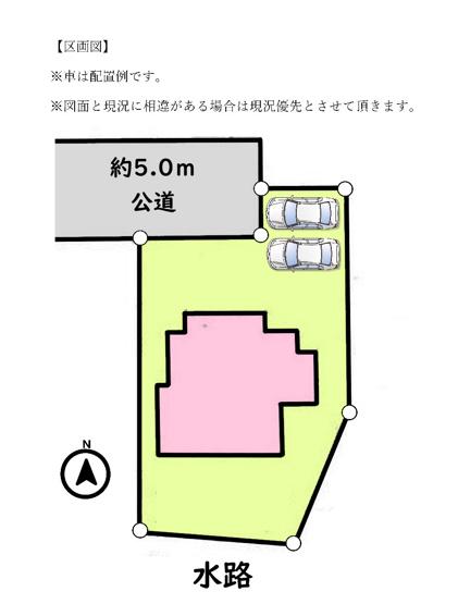 【区画図】昭島市大神町4丁目 中古戸建