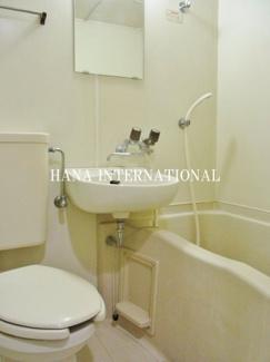 【浴室】田尻