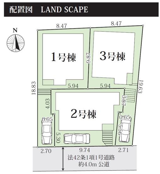 【区画図】新築 藤沢市石川 2号棟