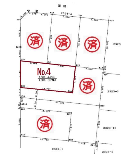 【区画図】土地 茅ヶ崎市萩園 №4