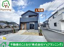 駿東郡清水町徳倉2期 新築戸建 全1棟 (1号棟)の画像