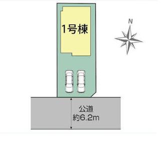 【区画図】駿東郡清水町徳倉2期 新築戸建 全1棟 (1号棟)