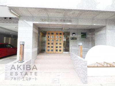 【エントランス】スカイコート文京白山