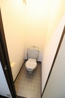 【トイレ】アベニュー国立