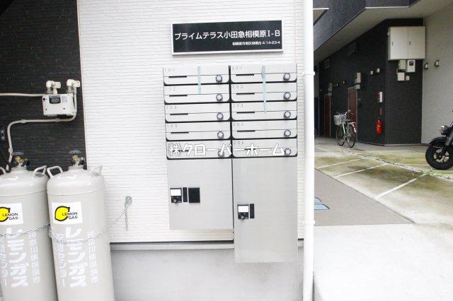 【その他共用部分】プライムテラス小田急相模原IB棟